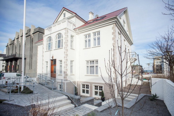 Reykjavik Residence Suites Outside view